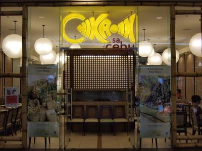 セブ市のお勧めレストラン
