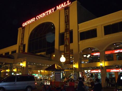 フィリピン・セブ市のカントリーモール
