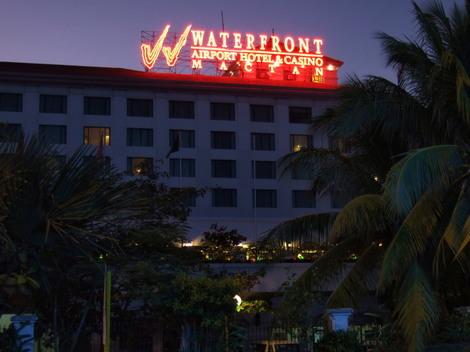 マクタン島 空港目の前『ウォーターフロントホテル』