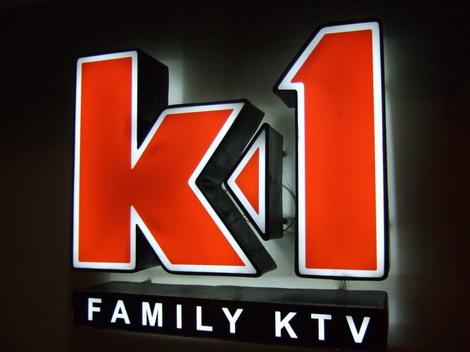 フィリピン・セブ市のカラオケ『K-1』
