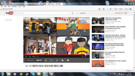 セブ留学の防犯対策ビデオ13分.jpg