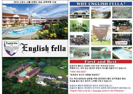 English-Fella470.jpg