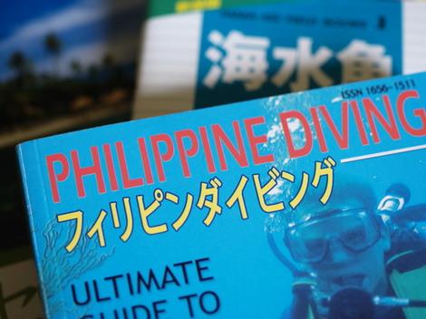 フィリピンダイビング