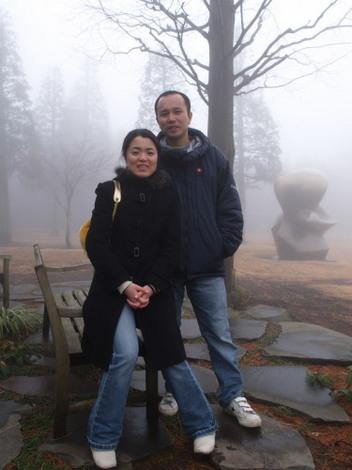 ちょっと昔の私たち(20070217箱根)