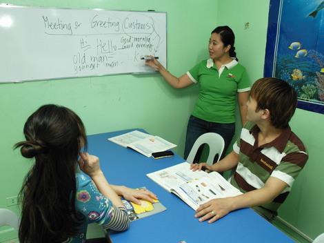 フィリピン・セブ島格安英語学校【BP】