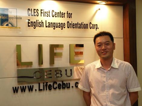 フィリピン留学、セブ留学なら最高峰英語学校LIFE CEBU