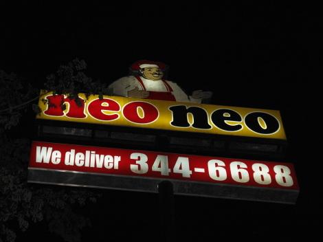 フィリピンBBQ・neo neo