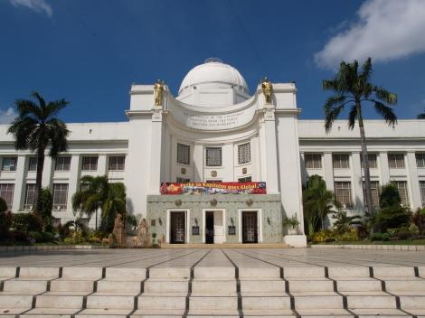 セブ市州政府庁舎(Capitol)