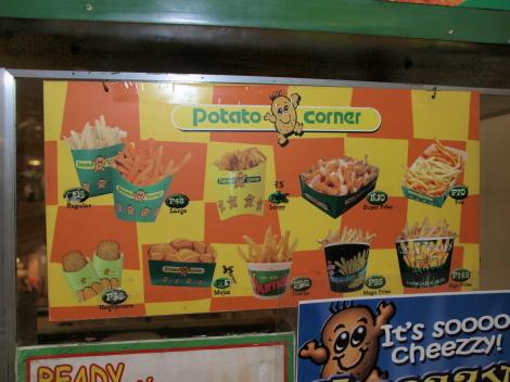 PotatoConer-02.jpg
