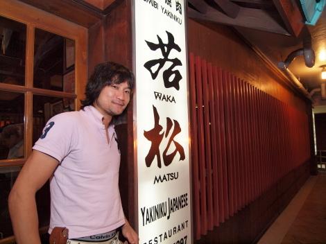 Wakamatsu03.jpg